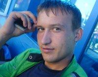 Victor Chiganov, 17 ноября 1985, Новокуйбышевск, id33148787