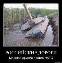 Влад Смирнов, 19 февраля 1982, Москва, id47970823