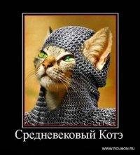 Вася Пупкин, 1 января 1990, Санкт-Петербург, id83705354