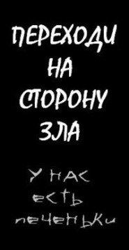 Iktgk Ghkgfk, 9 марта 1996, Астрахань, id85430841